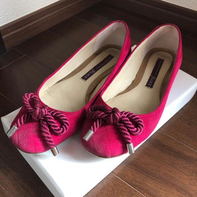 ピンク ローパンプス レディースの靴/シューズ(バレエシューズ)の商品写真
