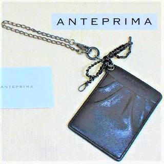 アンテプリマ(ANTEPRIMA)の新品 アンテプリマ パスケース 定期入れ IDケース 黒 未使用正規品 (名刺入れ/定期入れ)