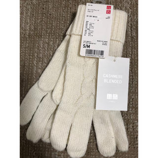 ユニクロ(UNIQLO)のユニクロ グローブ(手袋)