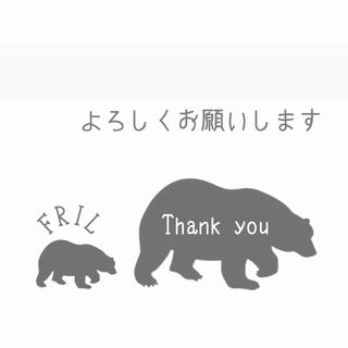 パンプス 20.5〜21㎝ 試着のみ(ハイヒール/パンプス)