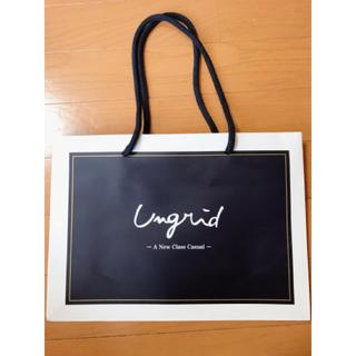 アングリッド(Ungrid)のUngrid ショッパー(ショップ袋)