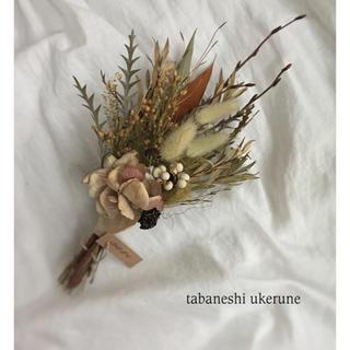 白樺の枝と淡い色味の紫陽花を添えた アンティーク スワッグ ドライフラワー(ドライフラワー)