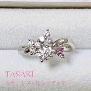 タサキ(TASAKI)のTASAKI ピンクダイヤモンド × カラーレスダイヤ リング 田崎真珠(リング(指輪))