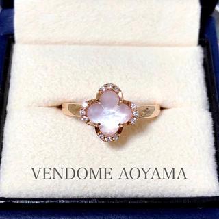 ヴァンドームアオヤマ(Vendome Aoyama)の新品未使用品⭐️ヴァンドーム青山 シェル ローズクォーツ フラワー リング(リング(指輪))
