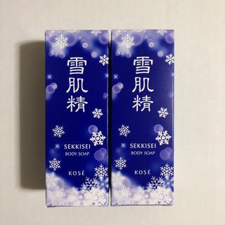 セッキセイ(雪肌精)の雪肌精 ボディソープ 非売品 60ml×2(ボディソープ / 石鹸)
