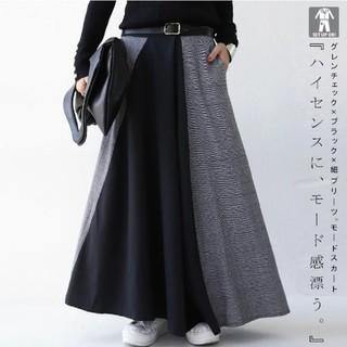 アンティカ(antiqua)のアンティカ KINU チェックデザインスカート(ロングスカート)