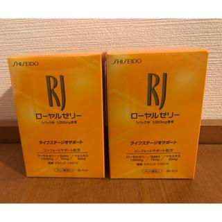 シセイドウ(SHISEIDO (資生堂))の2箱!!  資生堂 ローヤルゼリー  RJ 新品 30パック×2(ビタミン)