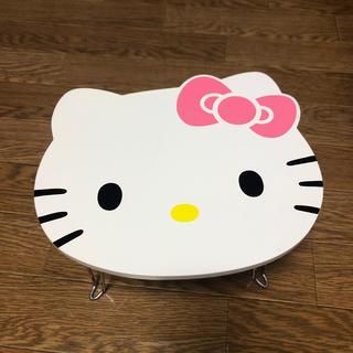 サンリオ(サンリオ)のミニテーブル キティちゃん hamiy様(折たたみテーブル)