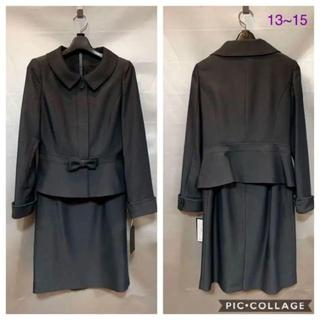 新品13号~15号★グレー★ステンカラーの上品なスーツ★ステッチ&リボン(スーツ)
