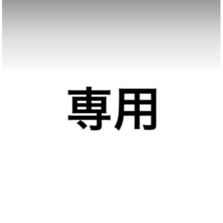 バレンシアガ(Balenciaga)のusagiribon様専用(スニーカー)