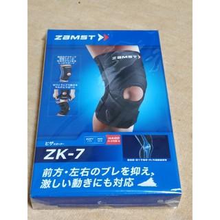 ザムスト(ZAMST)のザムスト(ZAMST) ひざ 膝 サポーター ZK-7  (トレーニング用品)