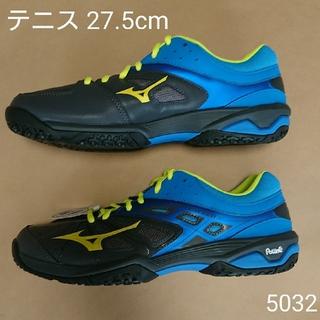 ミズノ(MIZUNO)のテニスS 27.5cm ミズノ ウェーブエクシード EL2 OC(シューズ)