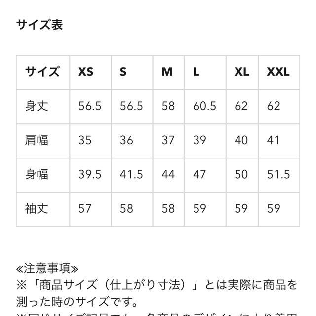 GU(ジーユー)のレースレイヤードT GU ピンク レディースのトップス(Tシャツ(長袖/七分))の商品写真