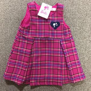 バービー(Barbie)の新品 バービー  ワンピース ジャンパースカート 95センチ(ワンピース)
