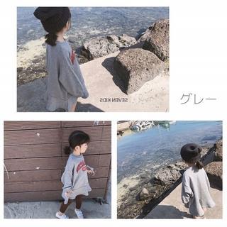 キッズ 女の子 長袖 ワンピース グレー 130(ワンピース)