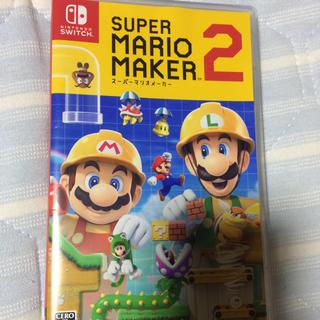 ニンテンドースイッチ(Nintendo Switch)のスーパーマリオメーカー 2(家庭用ゲームソフト)