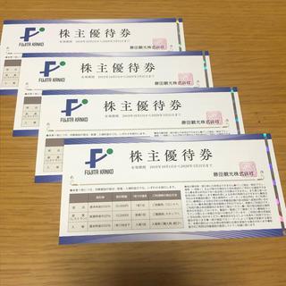 藤田観光 株主優待券 4枚(宿泊券)