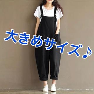 新品★サロペット オーバーオール ブラック ゆったり(サロペット/オーバーオール)
