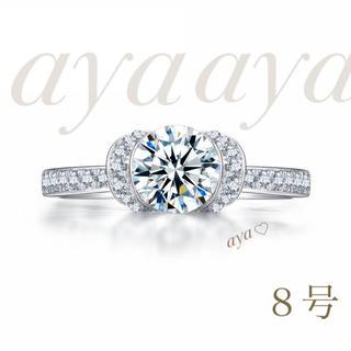 最高級合成ダイヤモンド SONAダイヤモンドリング リボンリング 8号(リング(指輪))