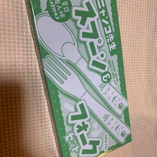 ハクセンシャ(白泉社)のニャンコ先生 スプーン&フォークセット(カトラリー/箸)