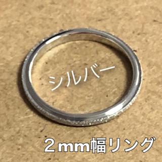 指輪 2個(リング(指輪))