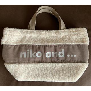 ニコアンド(niko and...)のniko and... ハンドバッグ(ハンドバッグ)