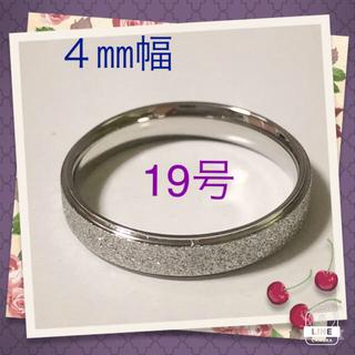 かかお様専用 指輪 レディース  4㎜幅 2個(リング(指輪))