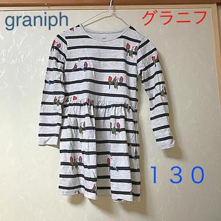 グラニフ(Graniph)のgraniph  ワンピース  130サイズ(ワンピース)