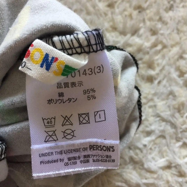 PERSON'S KIDS(パーソンズキッズ)のPERSONZ パンツ80cm キッズ/ベビー/マタニティのベビー服(~85cm)(パンツ)の商品写真