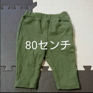 ベルメゾン - 七分丈  パンツ  80センチ