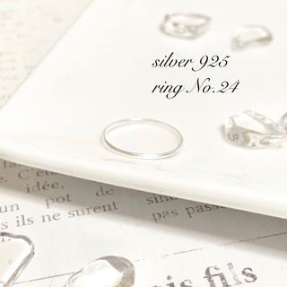 TaeHyung様専用出品☆8号☆(リング(指輪))