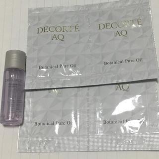 コスメデコルテ(COSME DECORTE)のコスメデコルテ オイル(フェイスオイル/バーム)
