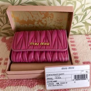 ミュウミュウ(miumiu)のmiumiu ミュウミュウ キーケース(キーケース)