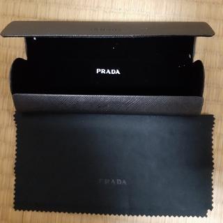 プラダ(PRADA)のPRADA眼鏡ケース(サングラス/メガネ)