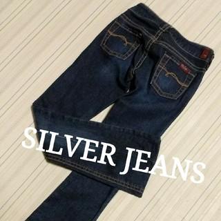 シルバージーンズ(Silver JEANS)の【美品】美脚に定評のあるシルバージーンズのジーパンです。(^-^)(デニム/ジーンズ)