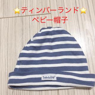 ティンバーランド(Timberland)のティンバーランド ベビー帽子(帽子)