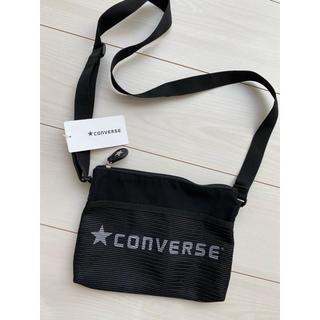 コンバース(CONVERSE)の新品タグ付き♡コンバースポシェット(ショルダーバッグ)
