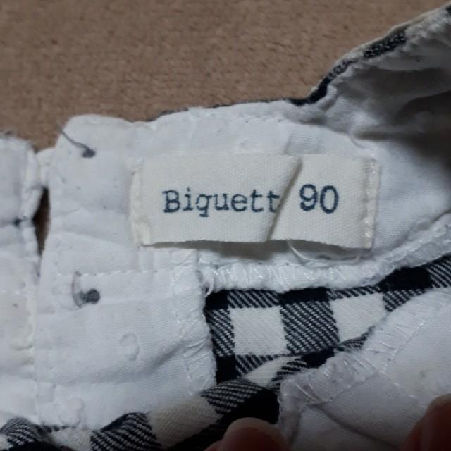 Biquette(ビケット)のビケットワンピースチュニック キッズ/ベビー/マタニティのキッズ服 女の子用(90cm~)(ワンピース)の商品写真