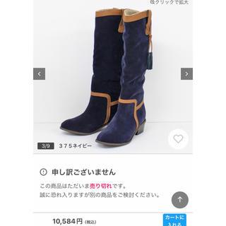 プードゥドゥ(POU DOU DOU)のプードゥドゥ 新品 配色ロングブーツ ネイビー(ブーツ)