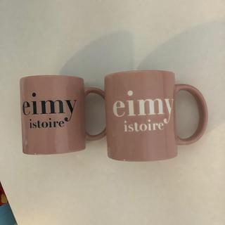 エイミーイストワール(eimy istoire)のeimy マグカップ 新品未使用 カップルでいかがですか?(グラス/カップ)
