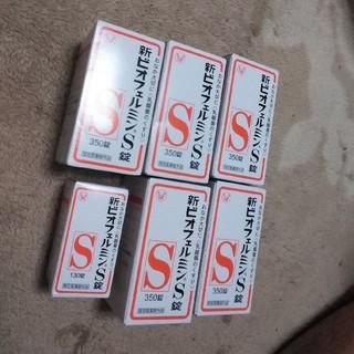タイショウセイヤク(大正製薬)の専用、新ビオフェルミンSセット キュレルリップ3本(ビタミン)