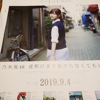 タカオ様専用(アイドルグッズ)