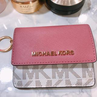 Michael Kors - 【MICHAEL KORS】コインケース パスケース