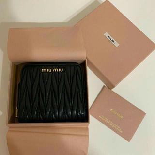 ミュウミュウ(miumiu)のmiumiu キラキラ 財布(財布)