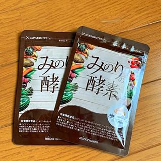 みのりの酵素×2パック(ダイエット食品)
