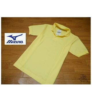 ミズノ(MIZUNO)のメンズS 新品 ◆MIZUNO◆ ポロシャツ 黄色(ウエア)