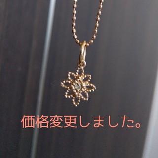 アガット(agete)のアガット   ダイヤモンドチャーム(ネックレス)