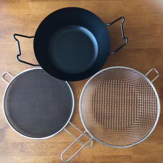 【新品.未使用】有元葉子 鉄の揚げ鍋3点セット 28cm (鍋/フライパン)