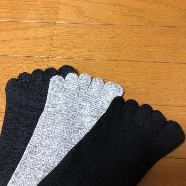 MIZUNO(ミズノ)のミズノmizuno☆5本指ソックス・靴下 メンズのレッグウェア(ソックス)の商品写真