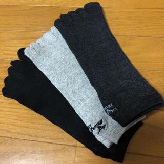 ミズノ(MIZUNO)のミズノmizuno☆5本指ソックス・靴下(ソックス)